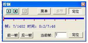 lxe播放器V2014.0318 绿色免费下载