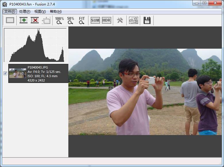 Fusion图像合成V2.7.4 绿色版