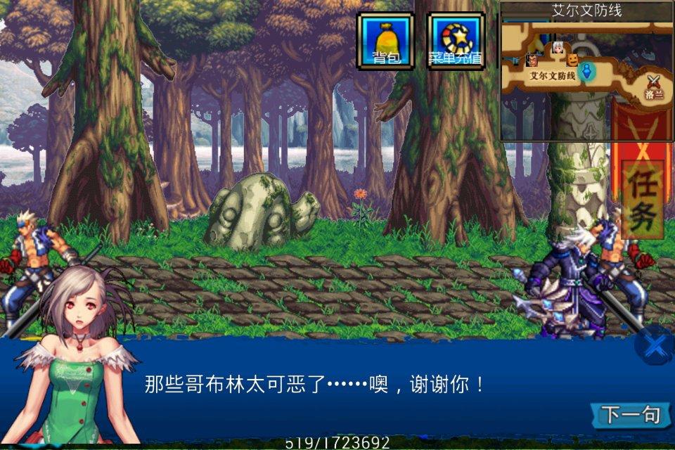 地下城之女鬼剑破解版V1.2.3 内购破解大图预览 地下城之女鬼剑破解