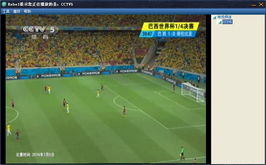 cctv5在线直播高清观看手机版_体育cctv5直播观看