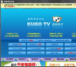 酷狗网络电视下载_酷狗网络电视V4.5.72007下载