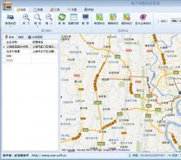 电子地图标注系统 V4.2.5 试用版