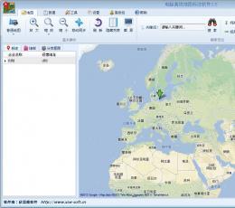 电脑离线地图标注软件 V4.2 绿色版