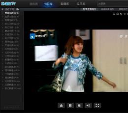 孙道临TV下载_孙道临TVV2.1简体中文版下载