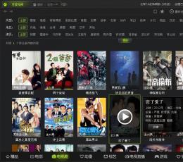 百度视频下载_百度视频V2.5.0.15简体中文官方安装版下载