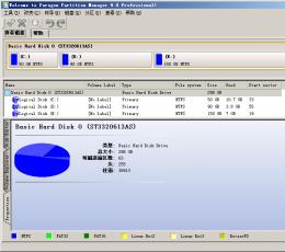sd卡分区工具 PM9.0汉化版