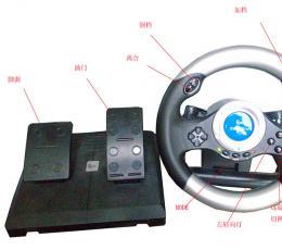汽车驾驶模拟器 V2.0.006 免费版