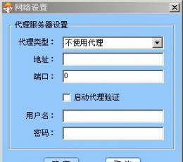 青青草地聊天室 V4.0 安装版