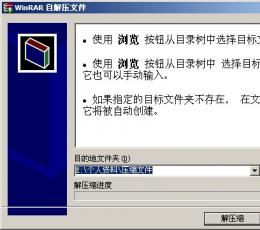 WinZip(ѹ����ѹ������) V17.0 ����ע���