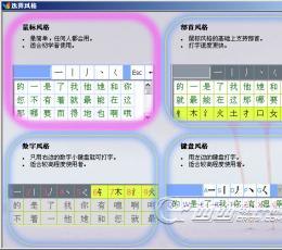 H3智能笔画输入法