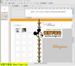 硕思闪客巫师 V4.1.70209 汉化特别版