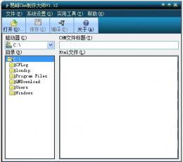 易峰计件工资软件 V1.12 免费版