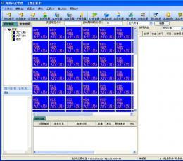 财易沐足管理软件 V3.53 官方最新版