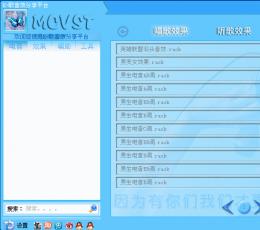 k歌音效软件 V4.0 免费版