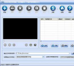 闪电RM格式转换器 V6.8.0 共享版