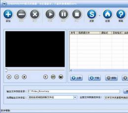 闪电RMVB/MP4格式转换器 V6.2.0 共享版