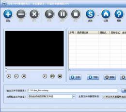 闪电MP4视频转换王 V10.3.0 共享版