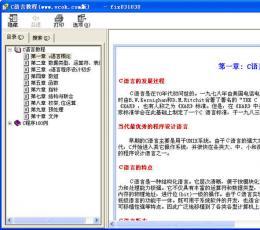 C语言100例及教程