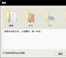 iAuthor(电子书制作软件) V2.18 绿色免费版