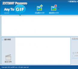 GIF动画制作工具(Any To GIF) V1.0.2.0 官方版