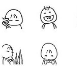 三毛字QQ表情_三毛字QQ表情下载的我表情包惹图片