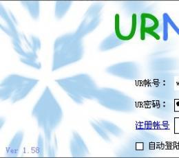 URNotes(意唯桌面便签) V1.58 官方绿色版