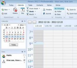 日程管理工具(Soft Evolution Pimero) V8.2.5091 注册版