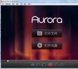 Aurora Blu-ray Media Player(蓝光高清播放器) V2.14.1.1533 中文免费版