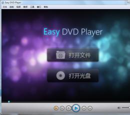 易播播放器_Easy DVD PlayeV4.0.1.1399正式版下载