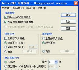 cad下载成word视图_BetterWMFV7.00转换_飞cad的正歪怎么了搞软件图片