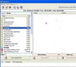 aBurner(免费光盘刻录软件) V1.0.5 绿色版