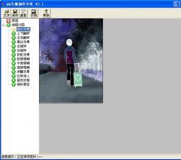 qq头像制作专家 v2.1 绿色版
