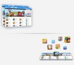 畅玩 V1.0.0.1 官方版