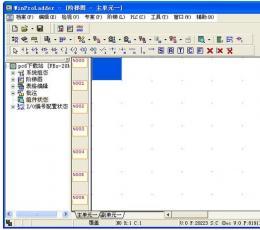 winproladder(plc编程软件) V3.0 正式版
