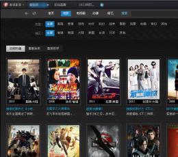 傲视影音_傲视影音播放器V1.0正式版下载