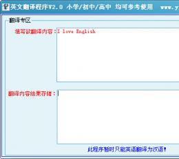 英文翻译器下载_英文翻译app安卓手机版大全