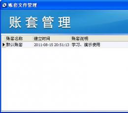 鑫辉仓库管理系统 V9.4 官方版