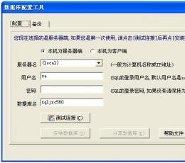 里诺进销存管理软件 V5.91 SQL网络版
