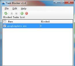 Task Blocker(阻止进程运行) V1.4 官方版