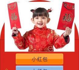 天天抢红包官网下载_天天抢红包安卓版V1.0.0官方版下载