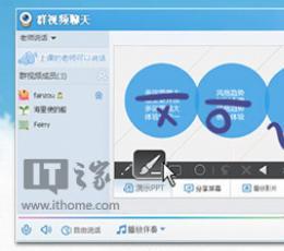 腾讯QQ5.2 V5.2 官方内测版