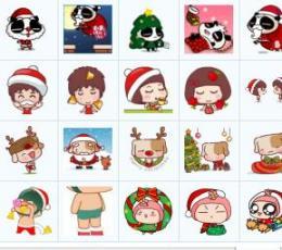 梦幻圣诞节qq表情包图片