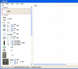LogicCircuit(逻辑电路设计软件) V2.14.3.3 官方中文版