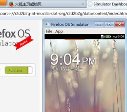 firefox os系统模拟器(Firefox OS Simulator) V1.3 官方正式版