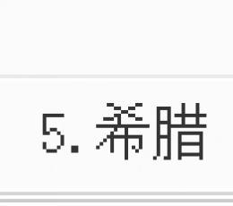 快乐拼音输入法 V1.14.4.3 官方安装版