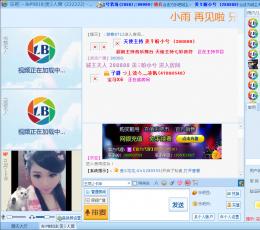 乐吧视频社区 V1.0.8 官方最新版