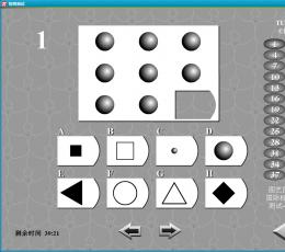 图艺图智商测试 V1.0.1 安装版