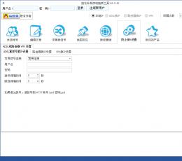指北针微信电脑版工具 V1.0.3.10 绿色中文版