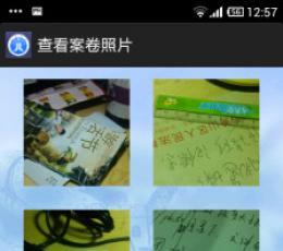 律师助手安卓版_手机律师助手软件V4.0安卓版下载