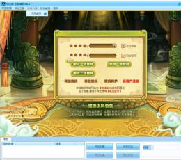 功夫派空影辅助_功夫派空影辅助工具V0.3最新版下载